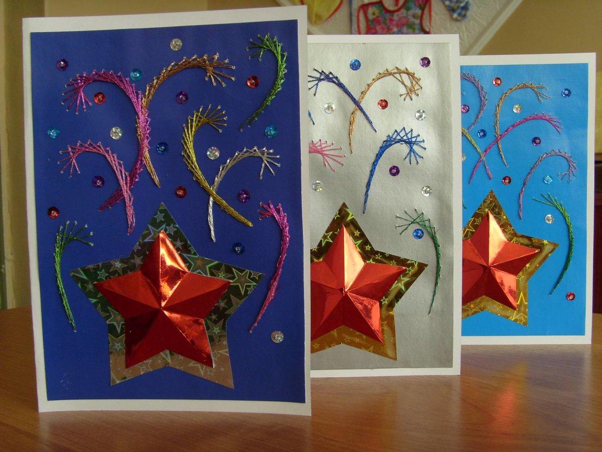 Поделки открытки к празднику