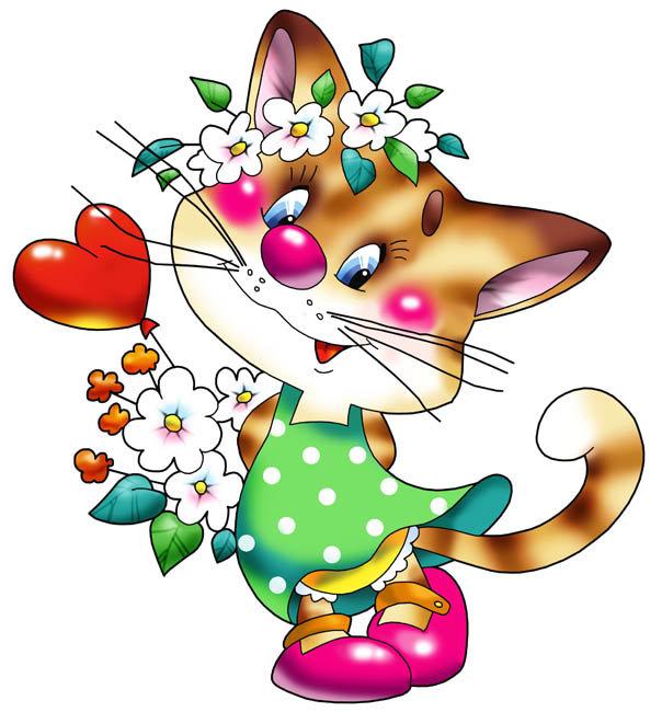 Днем, открытка спасибо коты