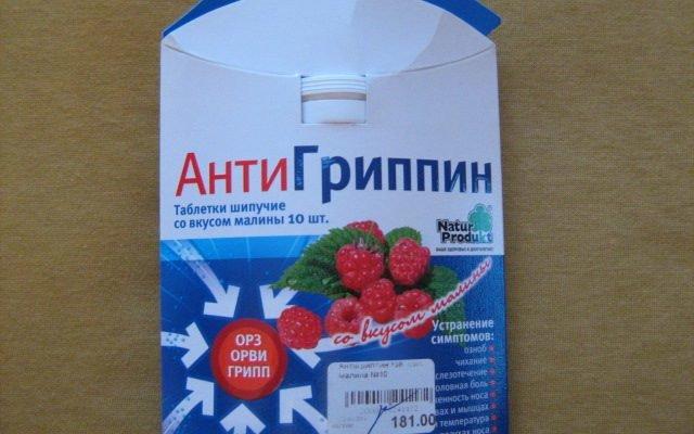 Инструкция по применению ацц шипучие таблетки.
