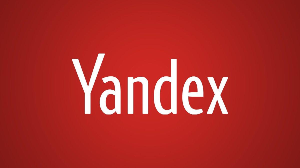 заставка яндекс фотки
