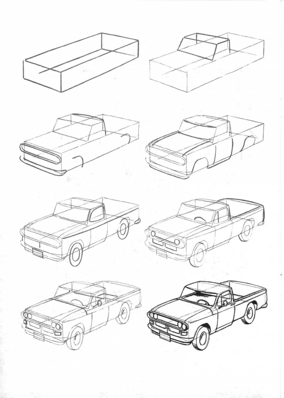 Как нарисовать машину картинку, летием проза