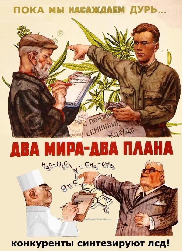 Самое смешные, приколы на советских картинках