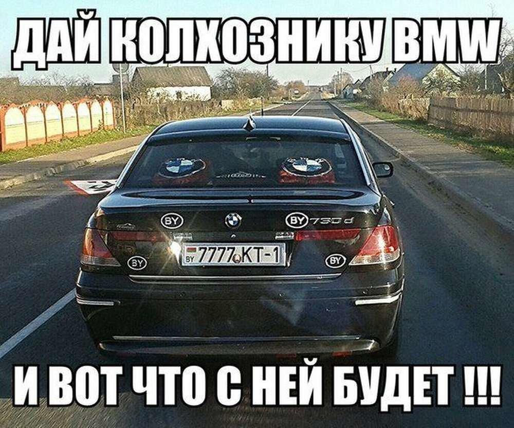 Привет, картинки про машины с надписями
