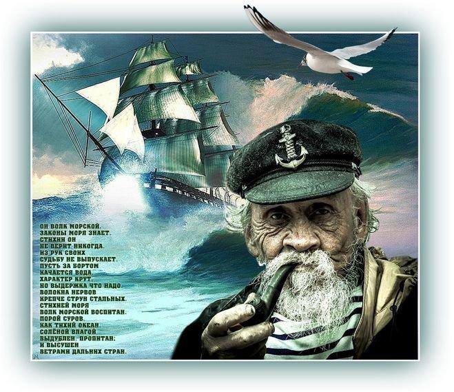 подарок для поздравительная открытка моряку с юбилеем характерен для