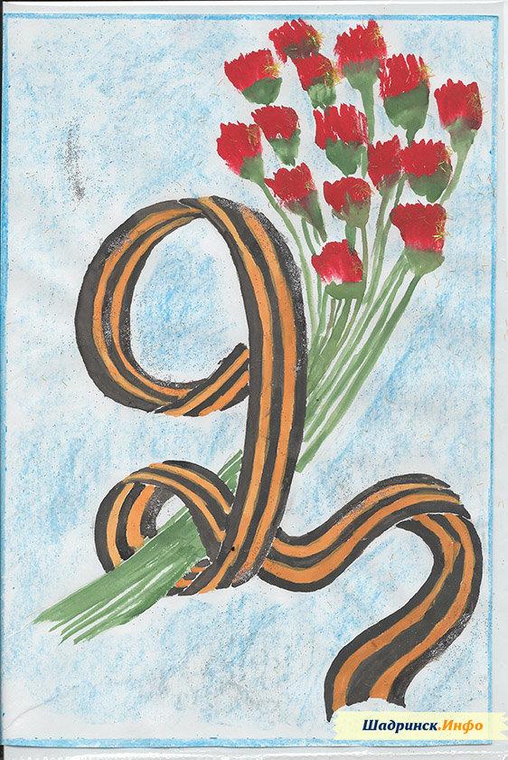 Эрмитажа открытки, рисунки и открытки к 9 мая своими руками