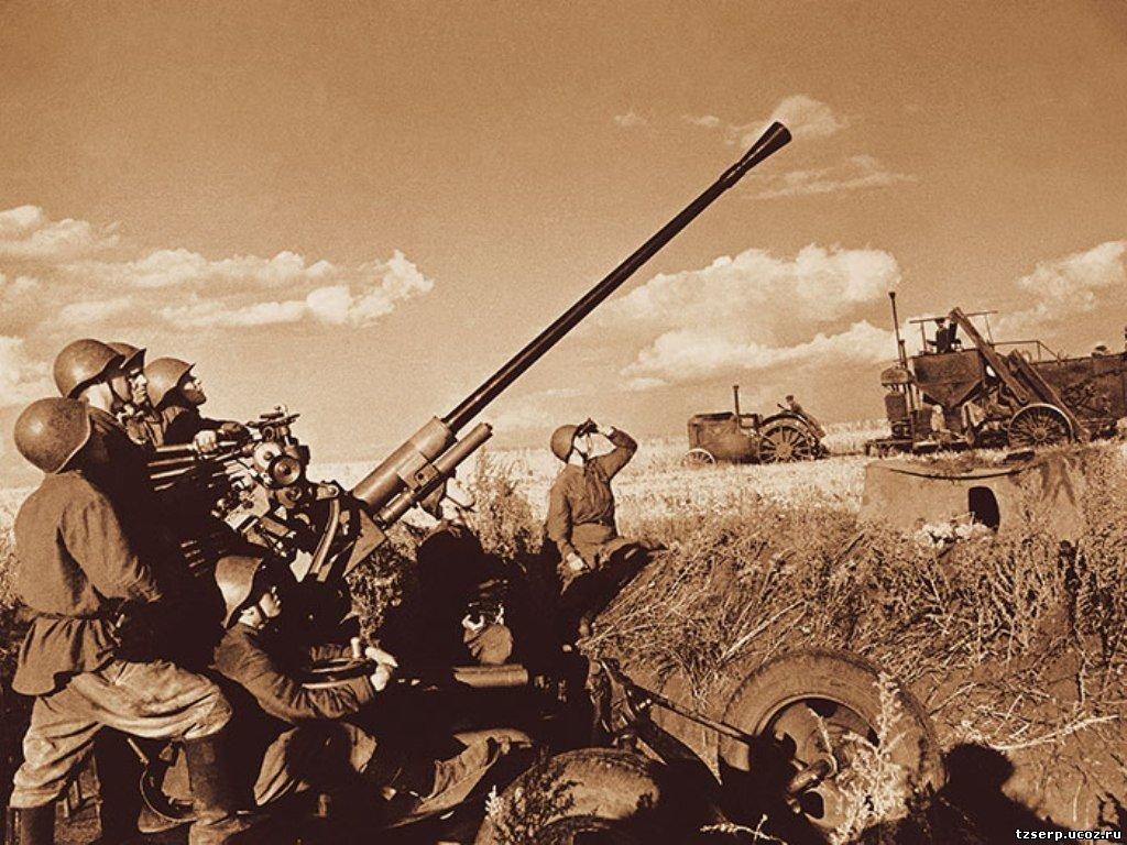 Открытка военная 1941-1945