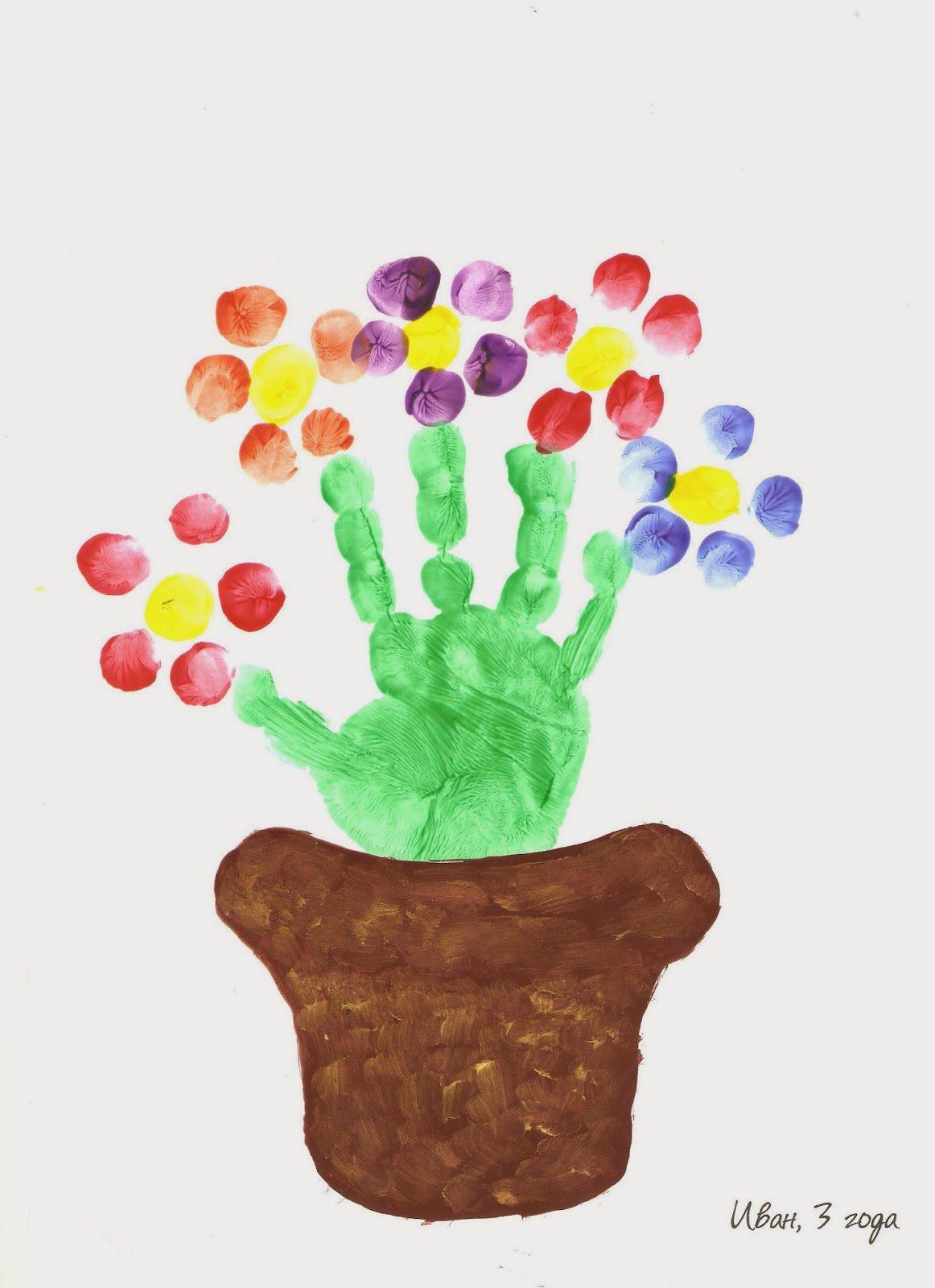 Марта, рисование ладошками для детей 2-3 лет картинки