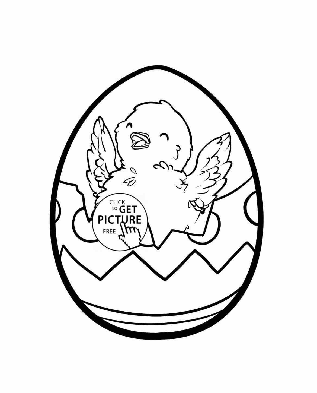 «Раскраска Пасхальное яйцо с цыпленком Раскраски пасха для ...