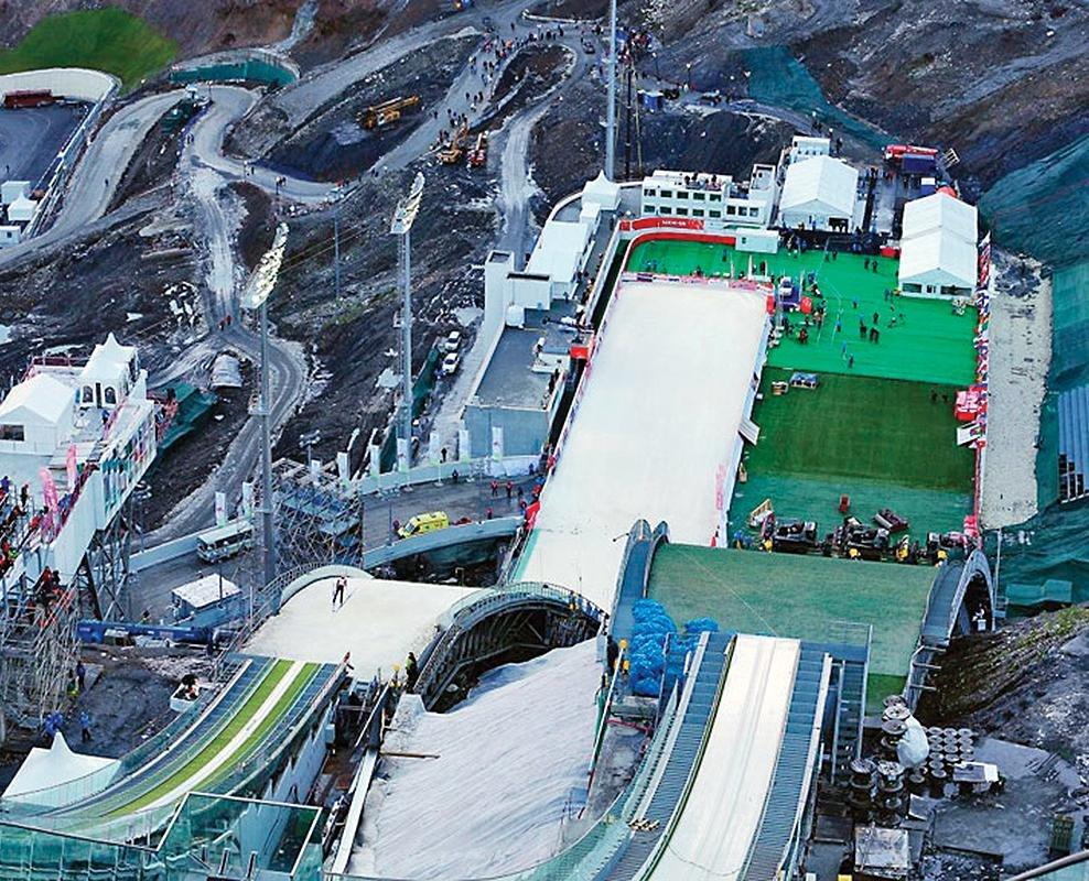 олимпийская горка картинки отметить, что мордовская