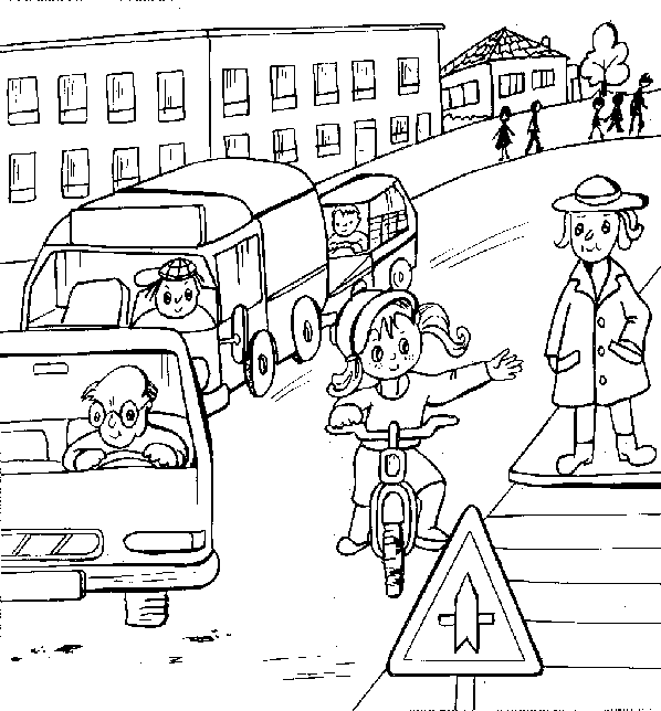 Раскраска безопасность на дороге для детей