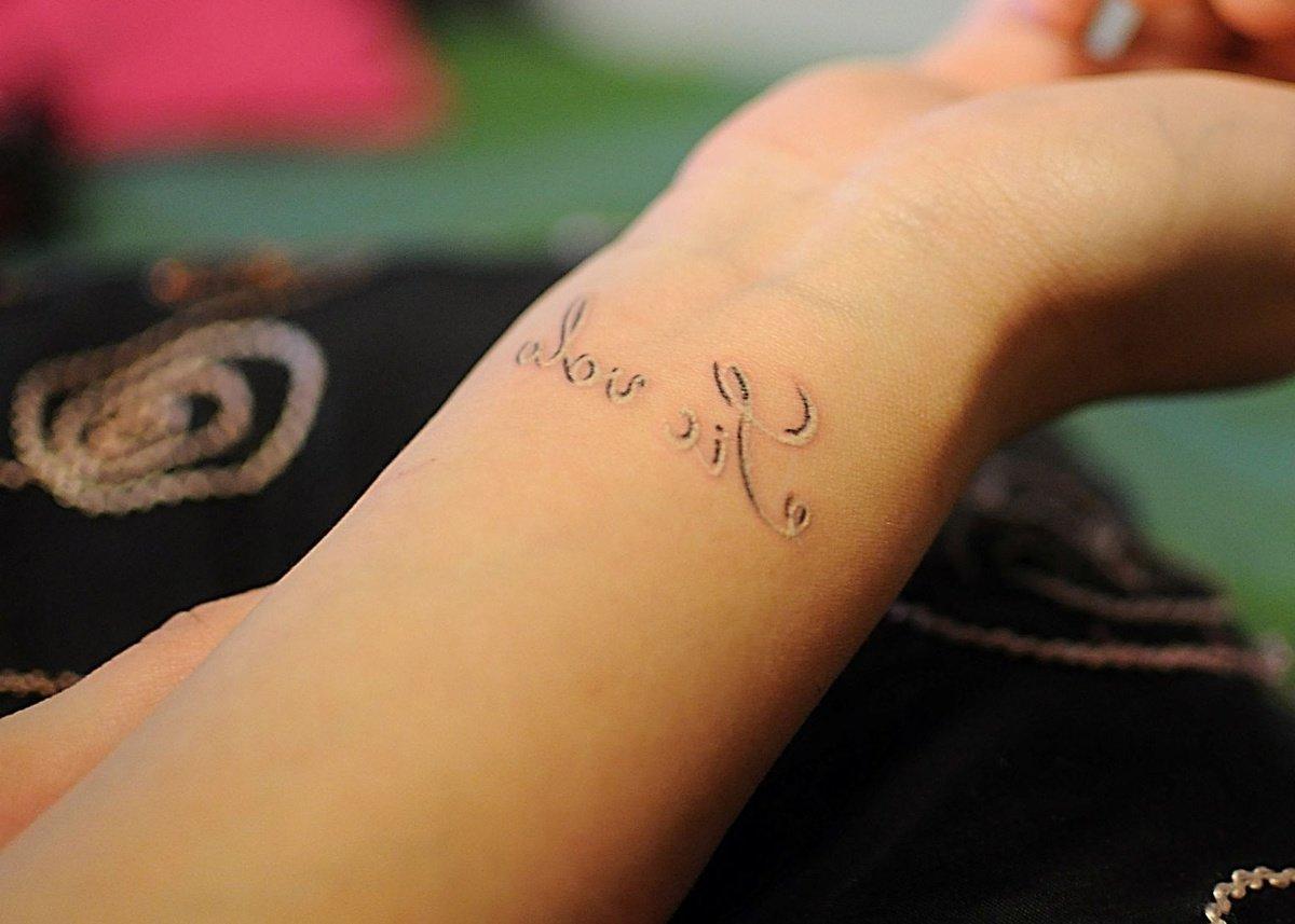 Поздравление, татуировки с надписью и переводом в картинках на запястье