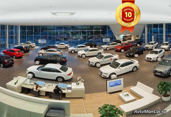 Автосалоны москвы и цены на автомобили автосалоны в москве toyota corolla