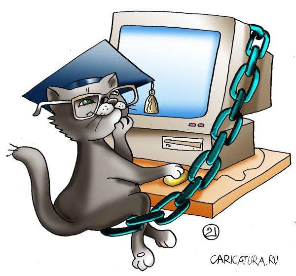 Веселые картинки про информатику