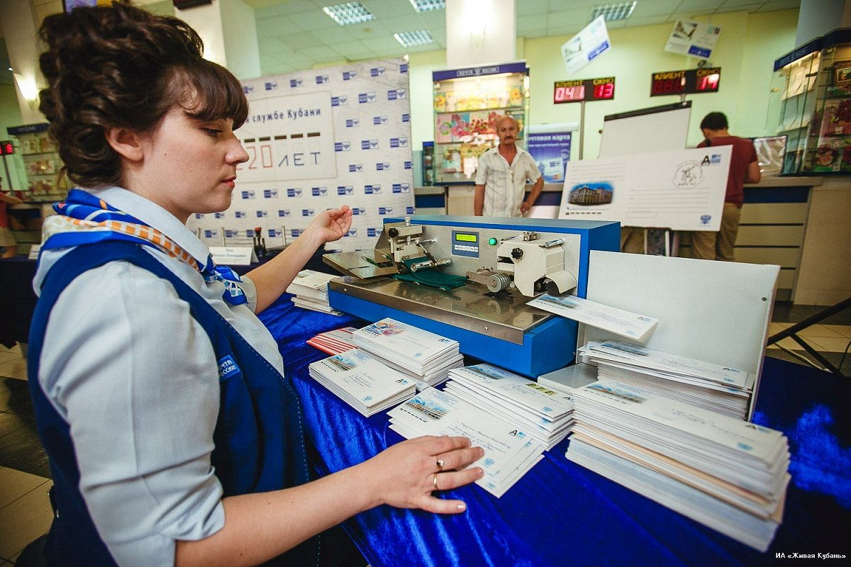 дерева, картинки почтальонов россии фото интерьере комнаты отражается