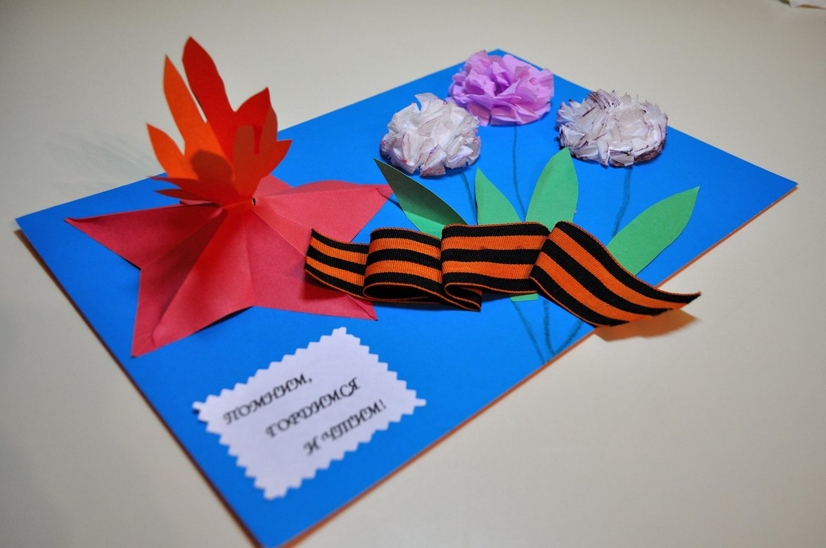 Сделать своими руками открытки для ветеранов, поздравления марта