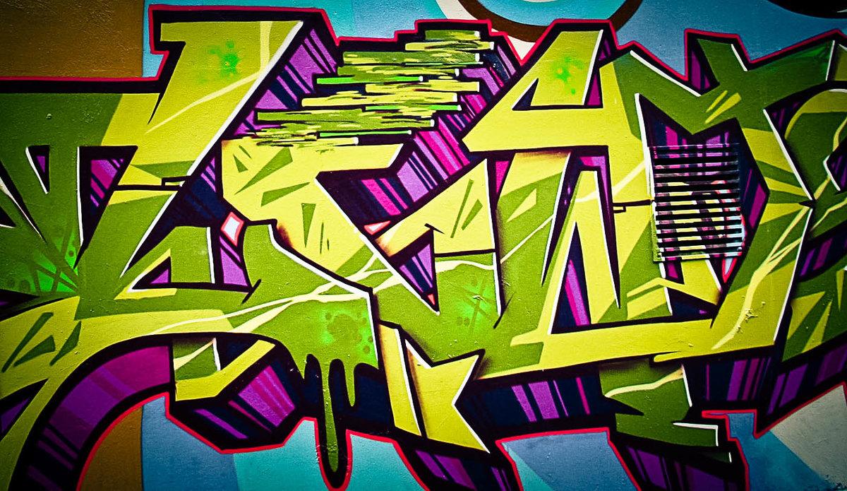 Надписью тобой, картинки в виде граффити