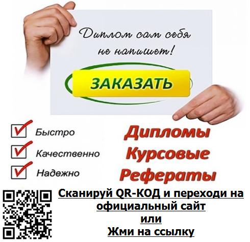 Заказать курсовую работу срочно краснодар купить часы шпаргалка в казахстане