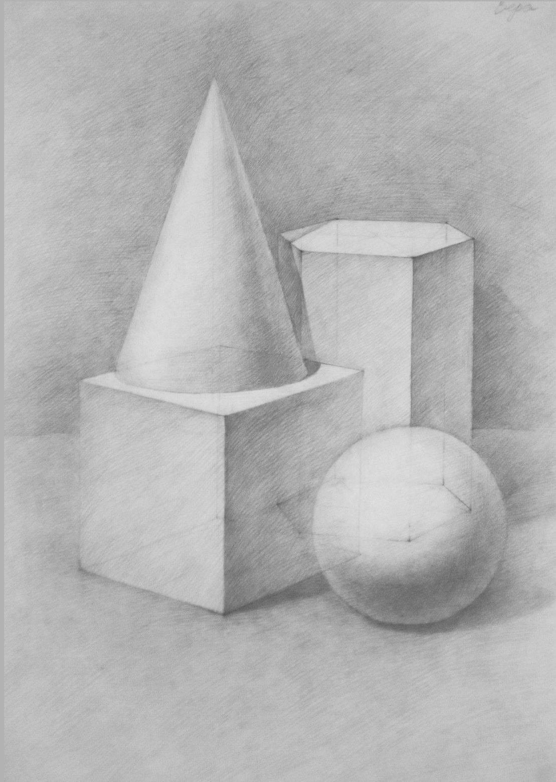 графические картинки натюрморта из геометрических тел вклад