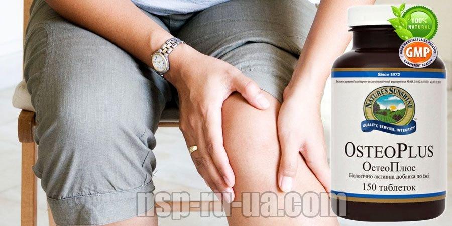 Бады нсп при лечении остеохондроза