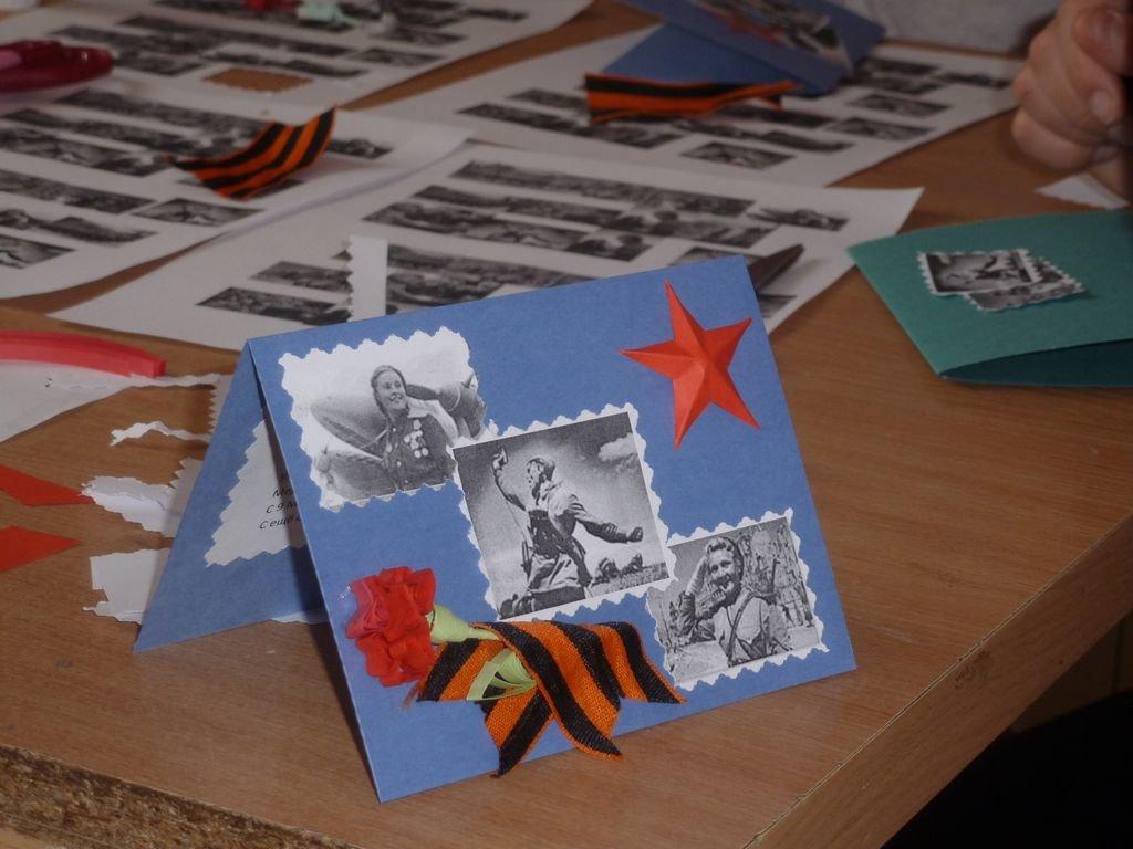 работы, открытка своими руками на тему славы предков будем достойны сейчас очень хорошо