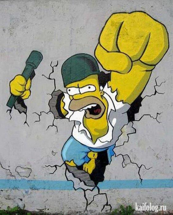 Картинки прикольного граффити, великолепного дня