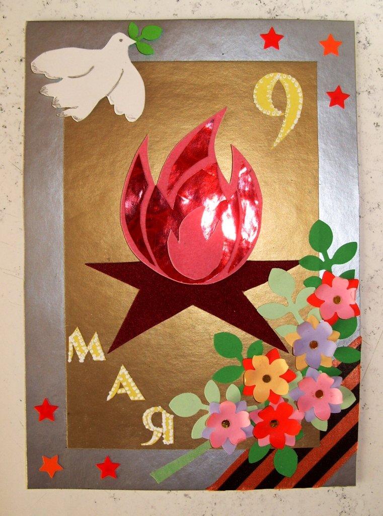 Изготовление своими руками открыток к 9 мая, поздравления днем рождения