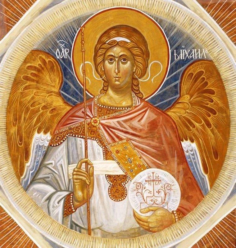 Открытки день архангела михаила