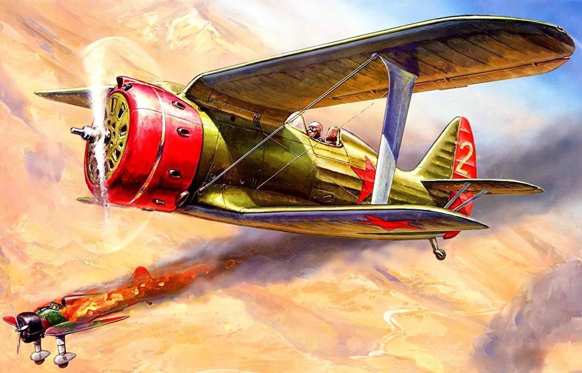 Винтажные картинки самолетов