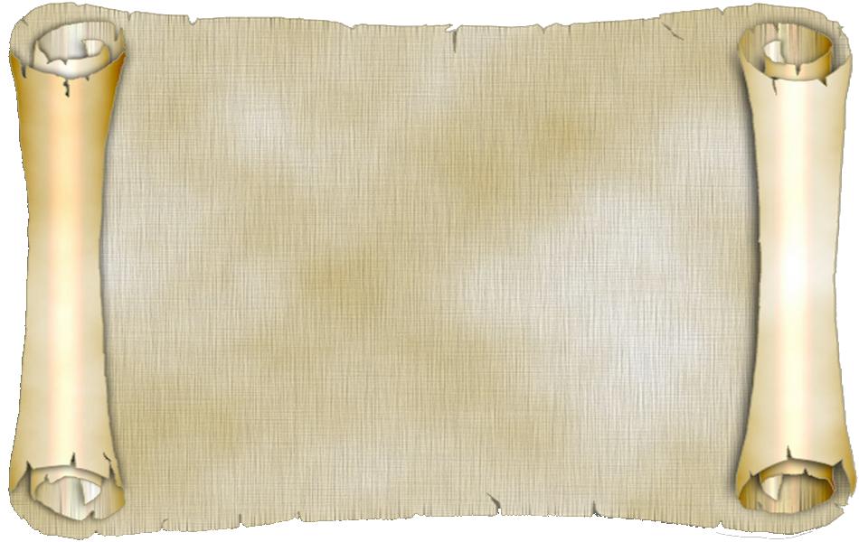 картинка свитка раскрытого присяги