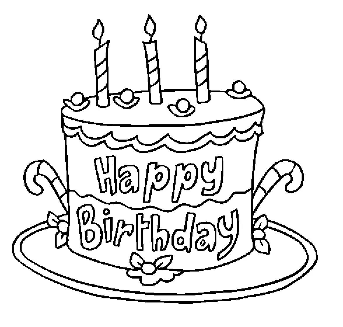 Что можно нарисовать в открытке на день рождения торт