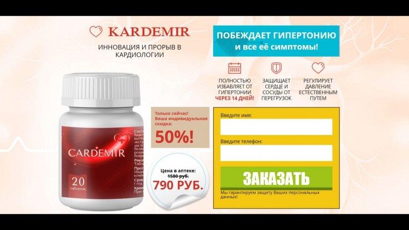 Лечение народными средствами гипертонии с диабетом Подробнее по ...