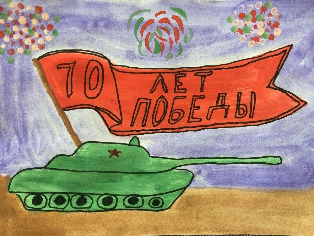 Открытка 9 мая рисунок легкий, детям детский