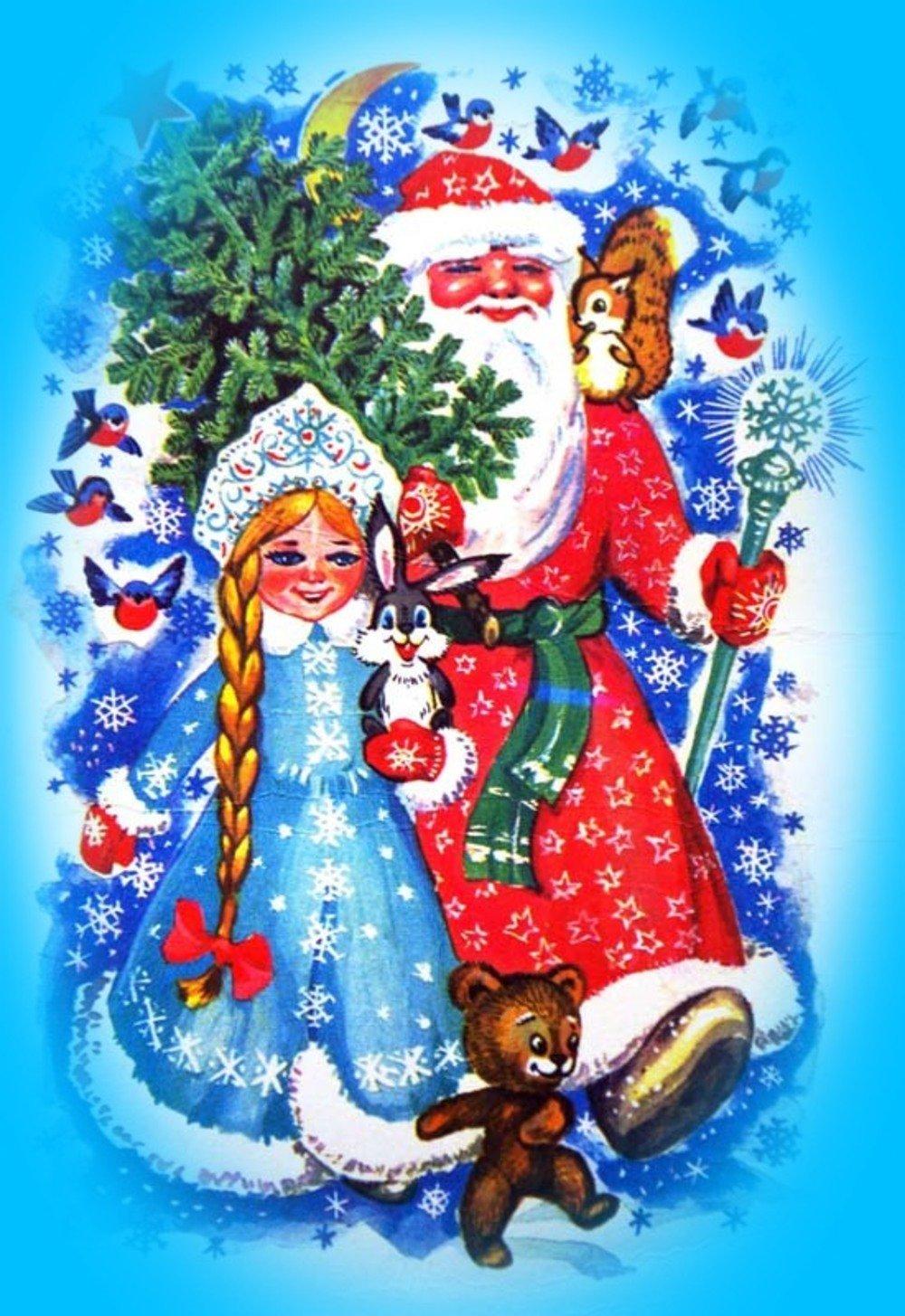 Смешные картинки, дед мороз и снегурочка открытка новогодняя