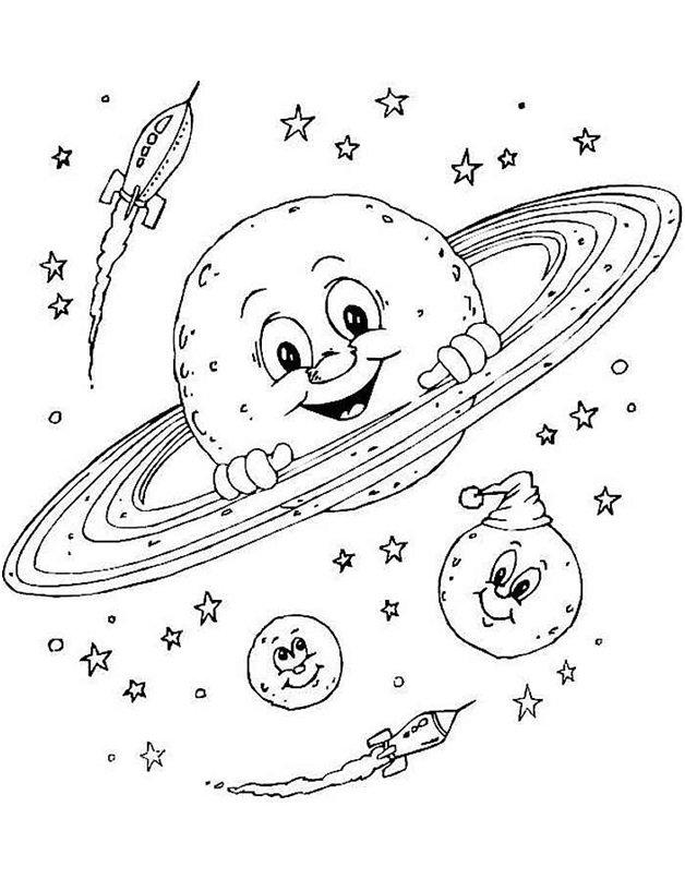 «Раскраска космос и планеты весьма популярна среди детей ...