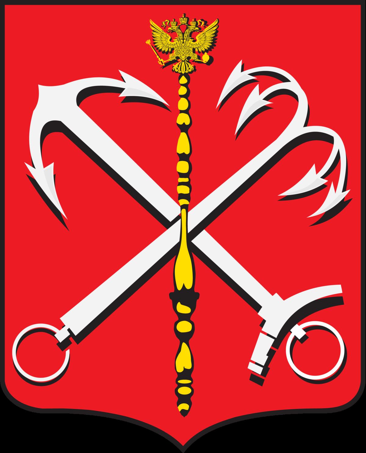 Герб санкт петербурга в картинках