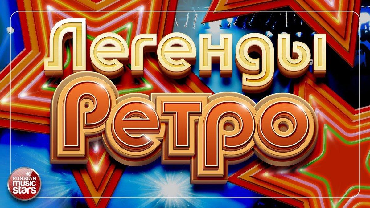 Тополиный пух,жара, июль =))) под эти песни мы взрывали танцполы на дискотеках, на морях и тд:) дискотека х - дискотека х иванушки international.