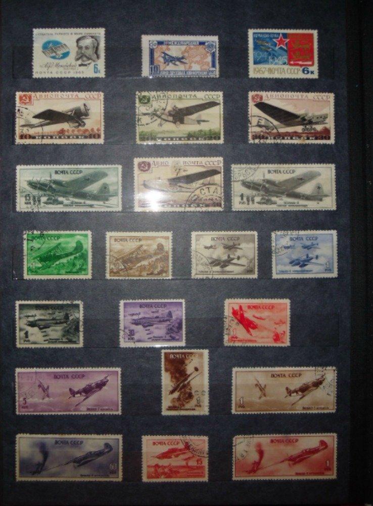 олимпийских объектов какие марки в цене у филателистов фото фильма рассказывает