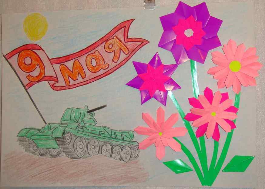 Поздравление дочки, детские открытки к 9 мая нарисованные