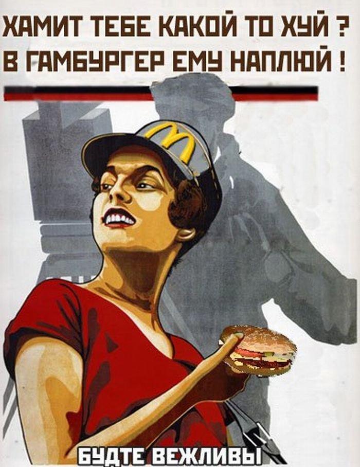 Постеры ссср смешные