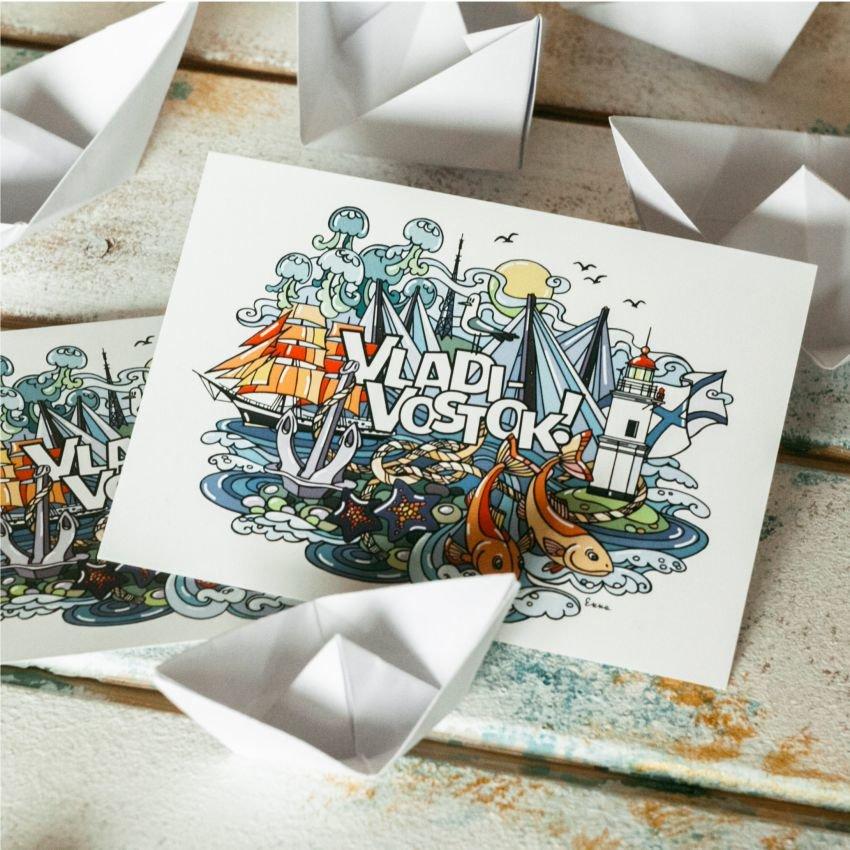 Вакансии арт дизайн открытки официальный сайт