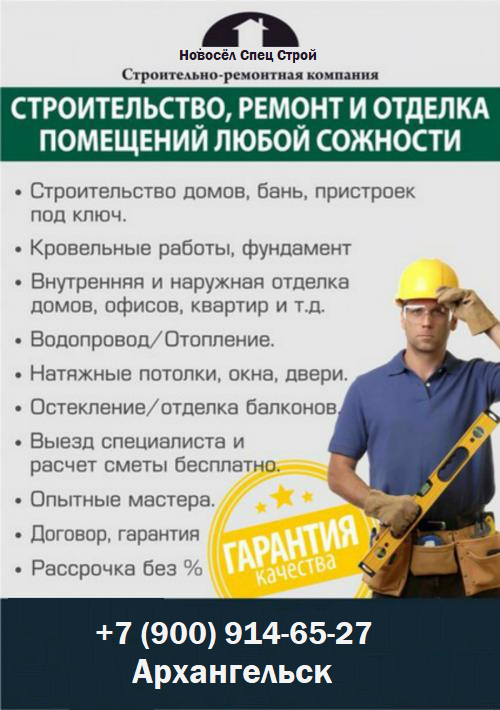 картинки на визитку о ремонте продуктов