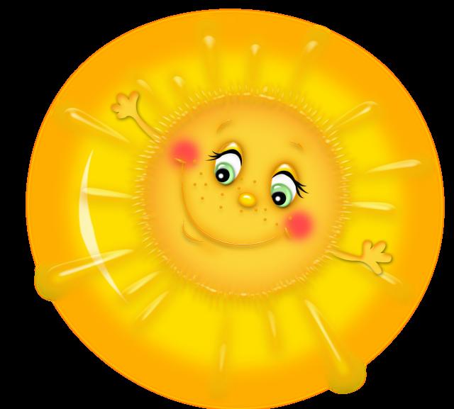 картинки смеющееся солнце