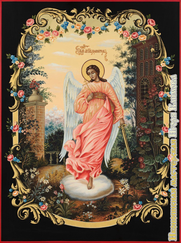 В различных ситуациях верующие просят бога или святых о защите.