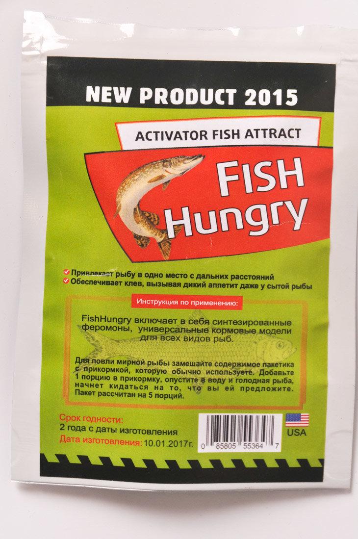 прикормка для рыбы запрещенная в европе