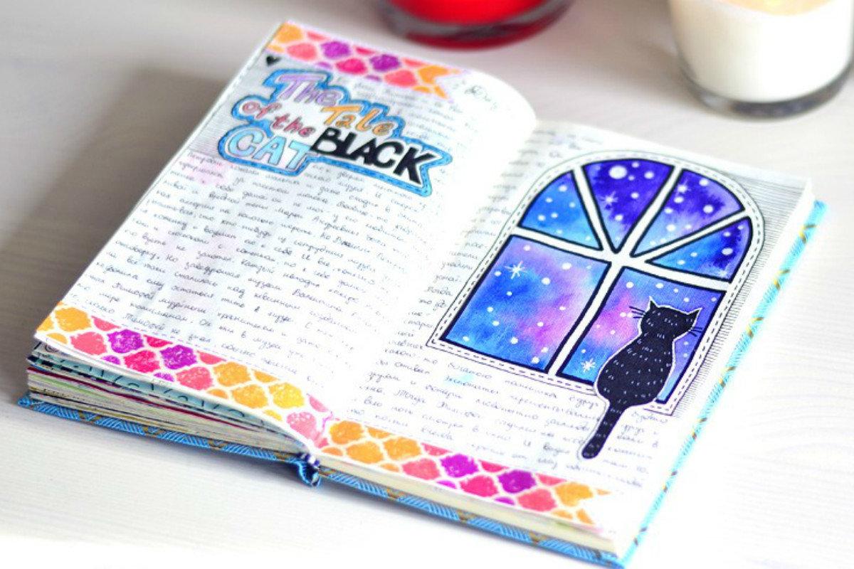 Прикольные рисунки для своего дневника личного дневника, снежана марта