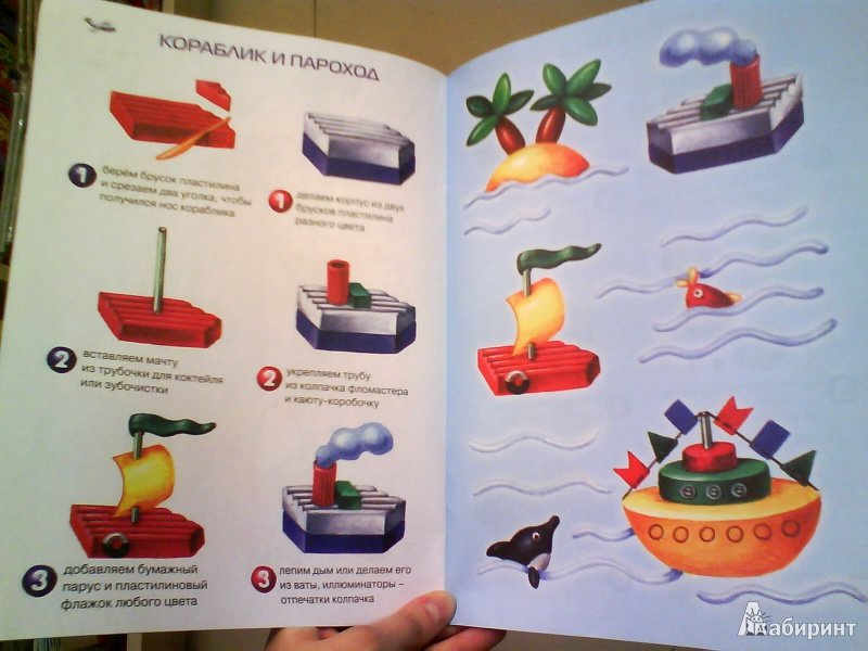кораблики из пластилина картинки сожалению силу