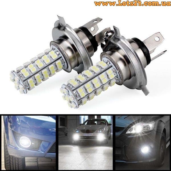 светодиодные лампы для автомобиля 4drive Led лампы для автомобиля