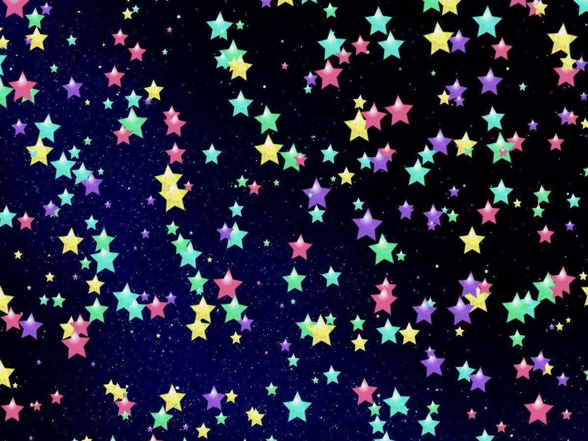 Картинки со звездами яркие