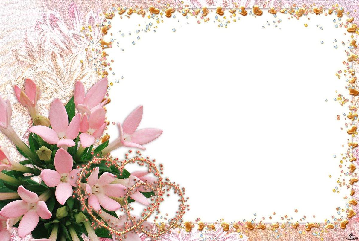 Шаблон открытка для фото, днем рождения девушке