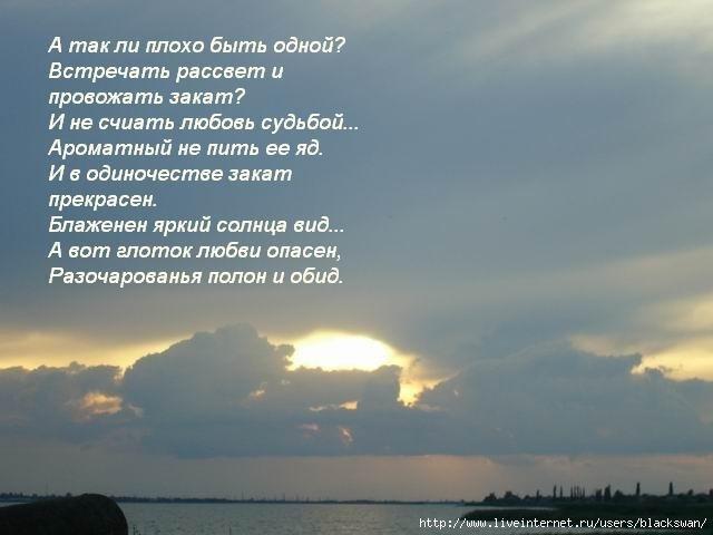 Открытки со стихами о смысле жизни